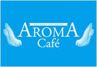 アロマカフェ