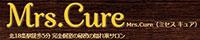 Mrs.Cure  ミセス・キュア