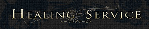 ~HealingService~